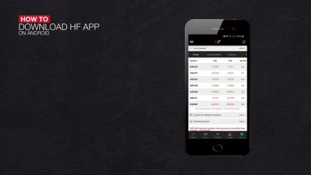 How To Download HF App on Android in HotForex